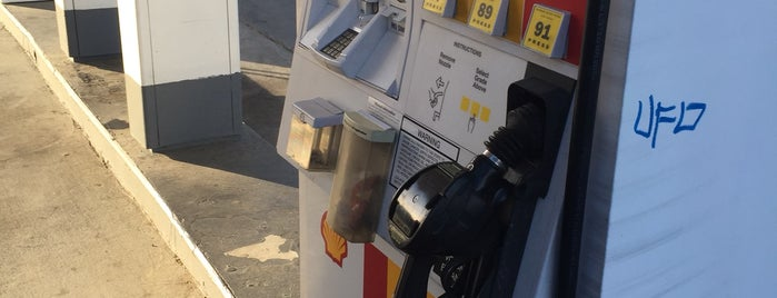 Shell is one of Ryan : понравившиеся места.