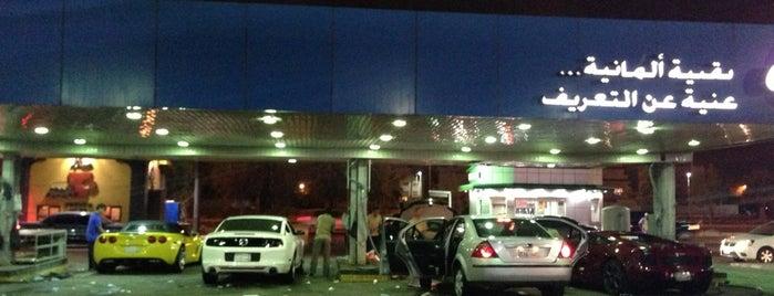 Al Manar Gas Station is one of Lugares favoritos de Tawfik.