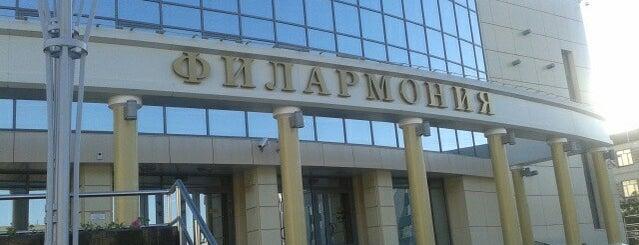 Сургутская филармония is one of AnD345 : понравившиеся места.