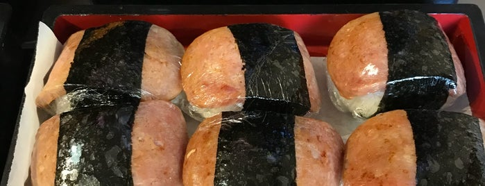 Musubi and Bento Iyasume is one of Orte, die Nelly gefallen.