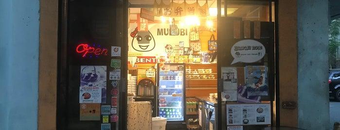 Musubi and Bento Iyasume is one of Posti che sono piaciuti a Anna.