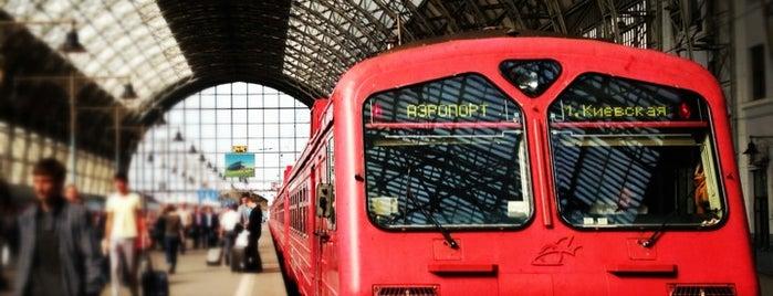 Aeroexpress Moscow - Domodedovo (DME) is one of Posti che sono piaciuti a Olesya.