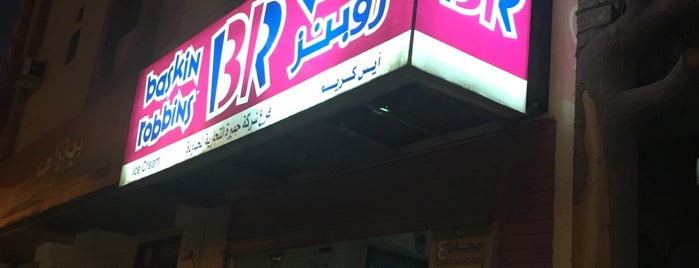 Baskin Robbins is one of Heba-I-am 님이 좋아한 장소.