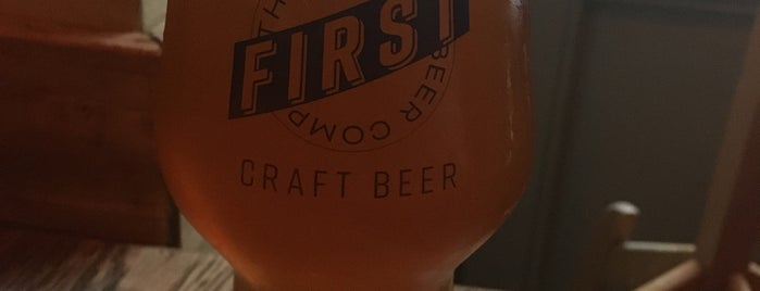 First | Craft Beer & BBQ is one of bp.