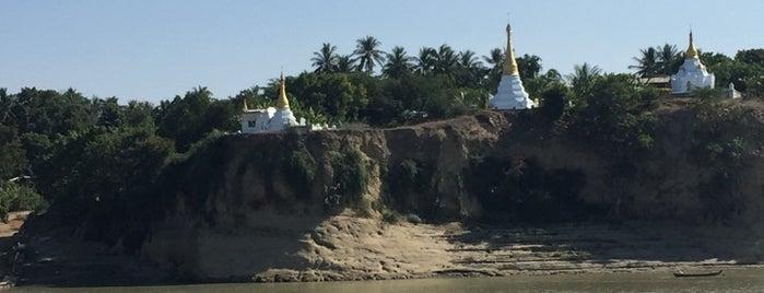 Yoke Sone Kyaung is one of ✨#IamRomdelacrème✨ : понравившиеся места.