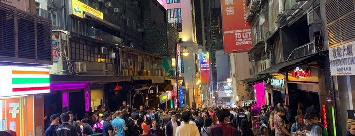 Wyndham Street is one of Hong Kong.