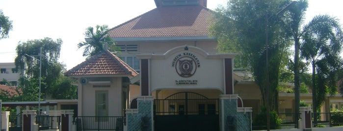 Museum Kesehatan Surabaya is one of Museum In Indonesia.