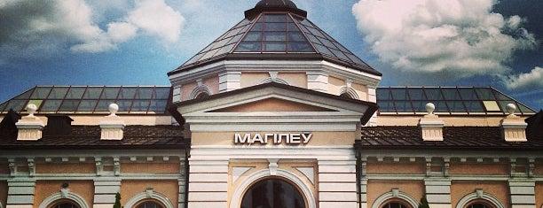 Железнодорожный вокзал «Могилёв-1» / Mahilioŭ Railway Station is one of Locais curtidos por Alexis.
