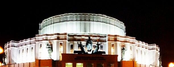 Национальный академический Большой театр оперы и балета is one of Belarus.