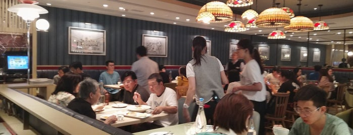 The Spaghetti House 意粉屋 is one of My 3rd to-eat list.