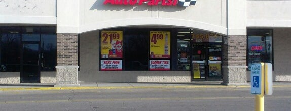 Advance Auto Parts is one of Fixer Upper Badge - Cincinnati Venues.