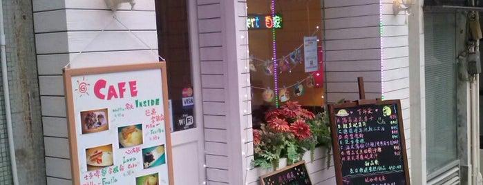 Cafe Inside is one of Light food.