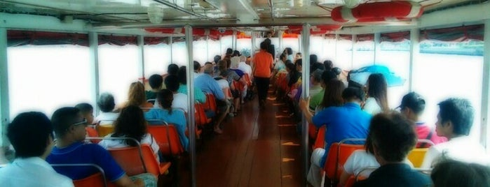 Chao Phraya Express Boat is one of Bangkok.