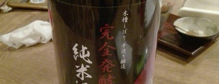 おでんと肴 さかもと is one of mGuide O 2016 Bib.