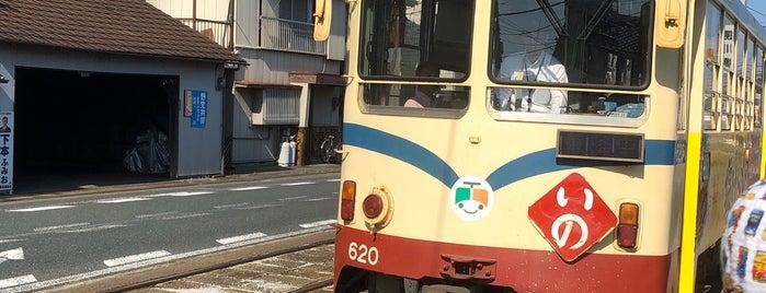 鏡川橋電停 is one of Orte, die ばぁのすけ39号 gefallen.