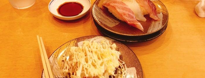 すし松 大宮店 is one of Posti che sono piaciuti a Masahiro.