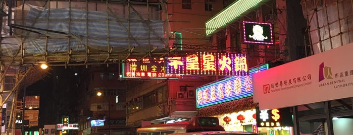 Sneakers Market is one of Hong Kong.