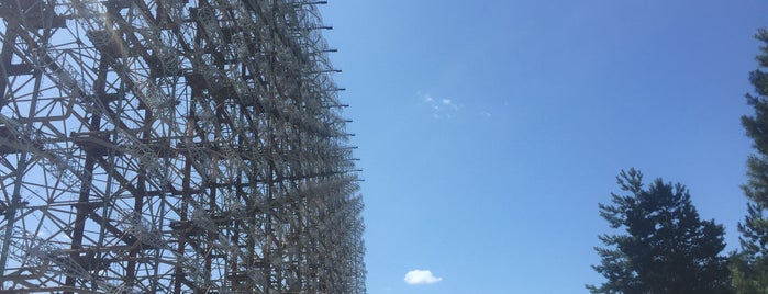 Radar Duga-1 (OTH-B array) / ЗГРЛС Дуга-1 is one of Posti che sono piaciuti a Burak.