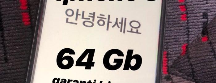 iPhone Servis Ankara is one of İstek listesi.