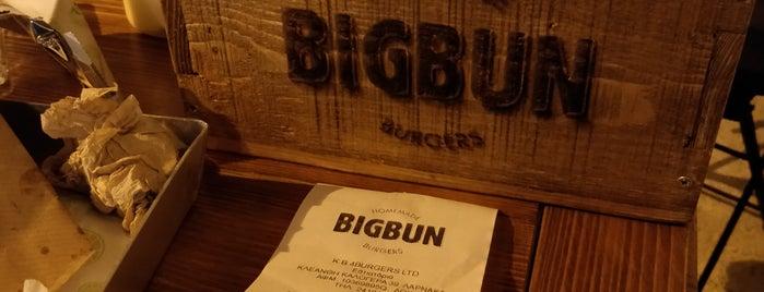 Bigbun is one of Lugares favoritos de Sophie.