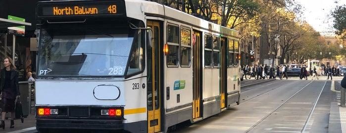 Tram Stop 7 (11/12/48/109) is one of Yus'un Beğendiği Mekanlar.