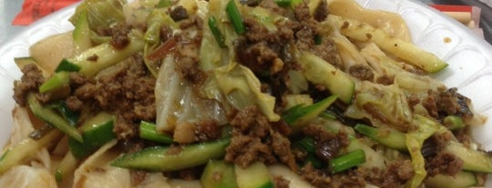 Xi'an Famous Foods is one of Locais curtidos por Asim.