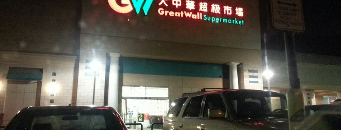 Great Wall Supermarket (大中華) is one of Posti che sono piaciuti a Bridget.