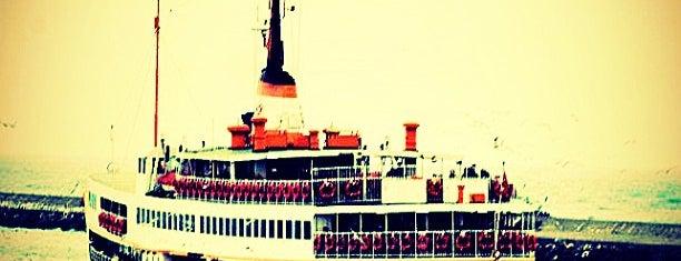 Üsküdar Sahili is one of SÜRÜCÜ KURSU http://www.ozsagyildirim.com/.