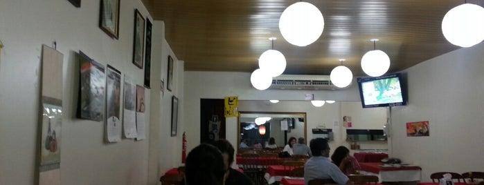 Ajisai Restaurante is one of Locais curtidos por Reinier.