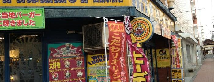 ラッキーピエロ 函館駅前店 is one of i☮b •さんの保存済みスポット.