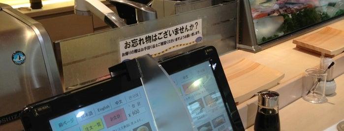 新千歳空港 五十七番寿し is one of Hokkaido.