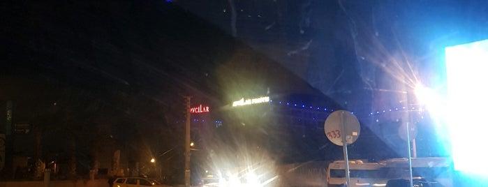 Özel Ento KBB Tıp Merkezi is one of Locais curtidos por Ibrahim Deniz.