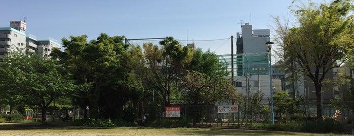 旧町名継承碑「南高岸町」 is one of 旧町名継承碑.