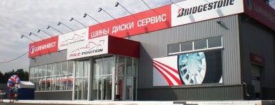Pole Position Шининвест is one of Tempat yang Disukai Vlad.