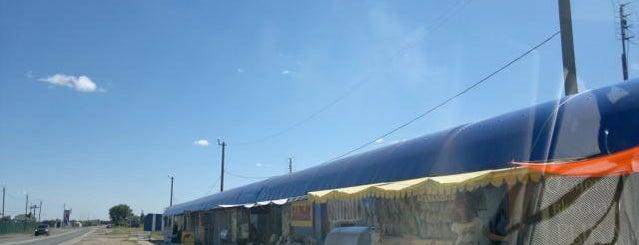 Рыбный рынок is one of Tempat yang Disukai Vlad.
