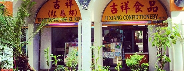Ji Xiang Confectionery is one of Phucket & SG.