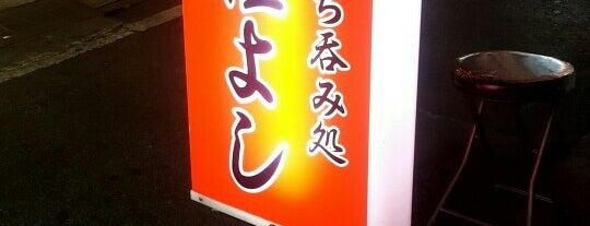 種よし is one of 酩酊・大阪八十八カ所.