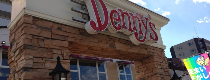 Denny's is one of 行った(未評価).