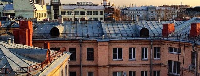 Общежитие МГЛУ is one of москоу.