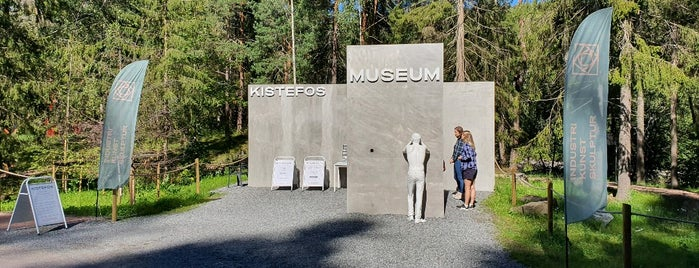 Kistefos Museum is one of Europe Brainstorms.