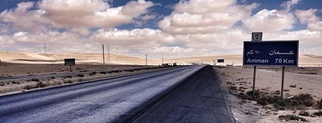 Kings Highway is one of Falafels.