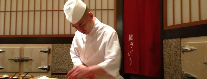 Sushi Saito is one of Michelin ★★★ 2013.