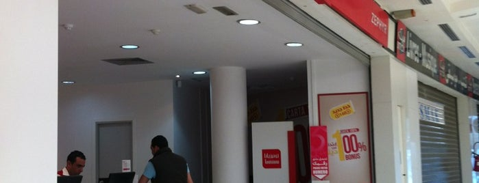 Boutique ooredoo | Marsa Zéphyr is one of Boutiques Ooredoo Tunisie.