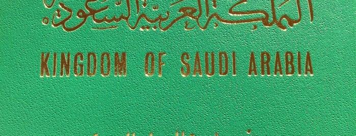 الجوازات - شعبة السعوديين is one of Locais curtidos por Ahmad.