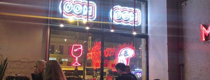 Moo Moo Burger & Grill is one of สถานที่ที่ Дмитрий ถูกใจ.