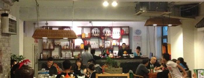 雲南餐廳 • 东四店 Yunnan Canting is one of Posti che sono piaciuti a Jon.