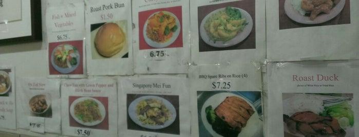 Chu's Gourmet is one of cary'ın Beğendiği Mekanlar.
