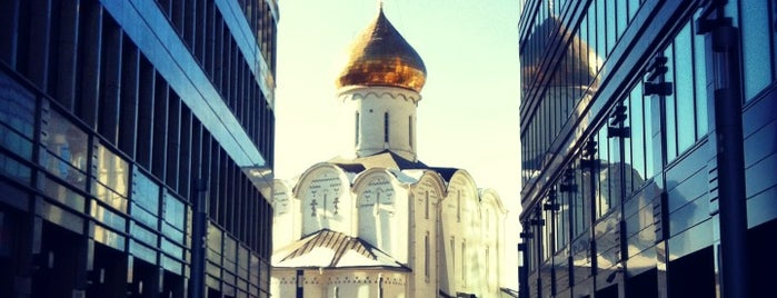 Zastavny Lane is one of Moscow, I Love U!.
