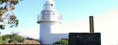 Irozaki Lighthouse is one of 伊豆.