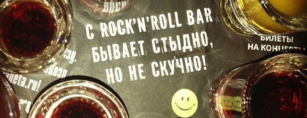 Rock'n'Roll Bar is one of moscow bar.